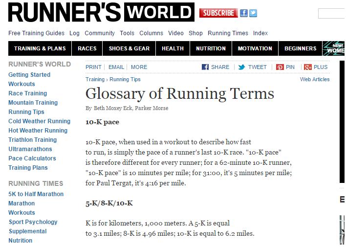 running-glossary-terms