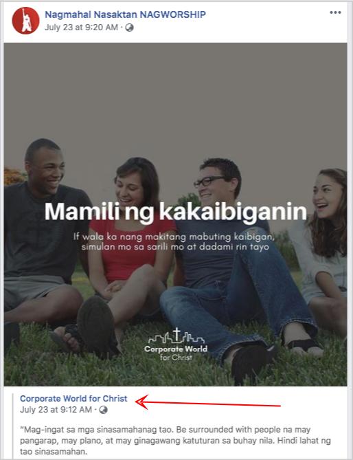 facebook reshares